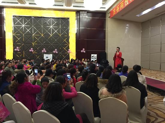林芝妇联举办知识生殖健康女生男生讨好讲座女性图片