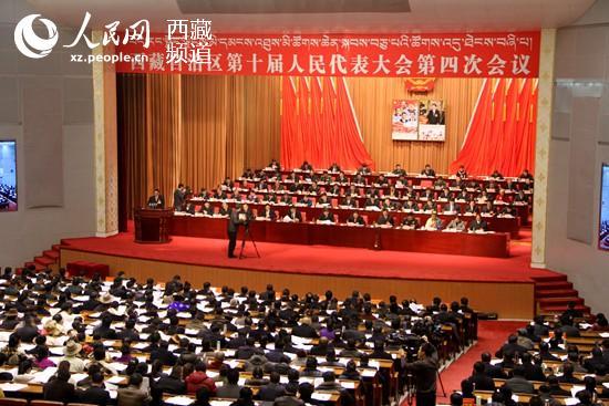 2015年西藏立案侦查贪污贿赂犯罪81件创历史新高