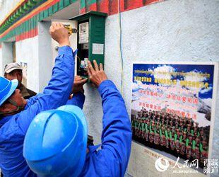 西藏山南最远边境村实现主电网供电