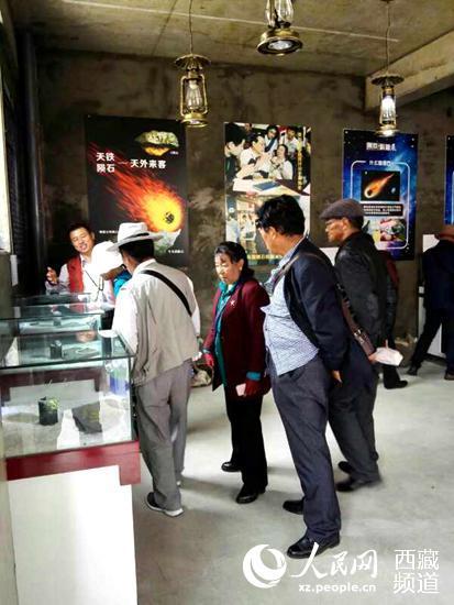 西藏:陨石天文进万家