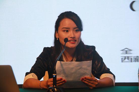 西藏自治区第二期妇联系统新媒体工作能力建设