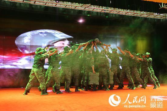 武警阿里支队举行军民联欢晚会庆祝建军90周年