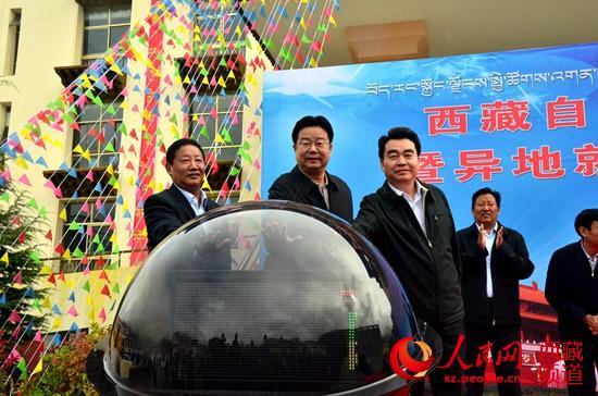 西藏首批社保卡发放 跨省异地就医结算系统正式开通