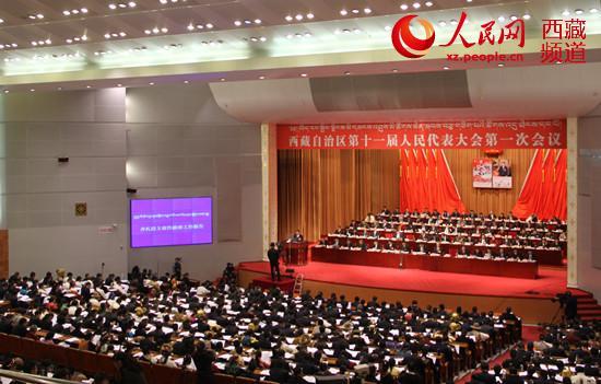 西藏自治区十一届人大一次会议开幕 齐扎拉作政府工作报告