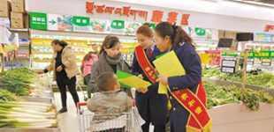 西藏:让消费者明明白白消费