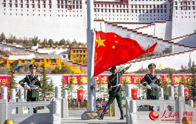 拉萨:升国旗 唱国歌 庆祝百万农奴解放纪念日