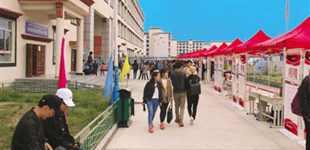 日喀则:大众积极参与 双创促进就业