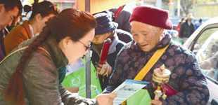 西藏:气象为民 贴心服务