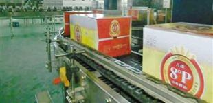 西藏特色产业为经济发展注入强劲活力