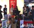 """西藏吉如朵、罗珠美多等亮相秦淮河畔        """"文创西藏""""——西藏暨拉萨文创精品巡展在江苏举办。"""