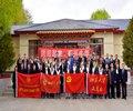 让青春在雪域高原绽放光华        北京大学珠峰登山队与黑龙江省第六批援藏工作队全体队员举行报告交流会。