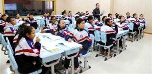 迈向高品质教育