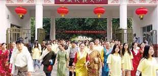 西藏民族大学:守望相助 亲如一家