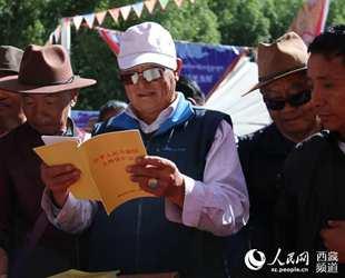 西藏举行非遗宣传展示活动