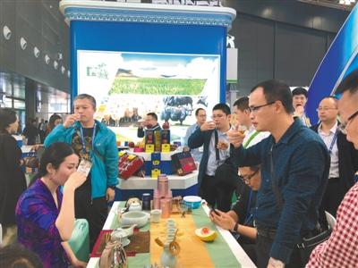 bobapp下载:第十六屆農交會西藏特色農產品顏值高有品質