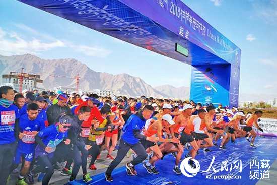 中国海拔最高的城市半程马拉松鸣枪开跑