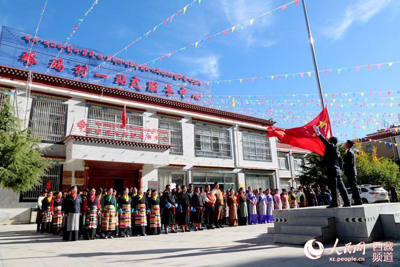 拉萨市塔玛村举行庆祝新中国成立70周年文艺汇演