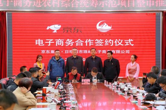 http://www.xqweigou.com/dianshangO2O/69166.html