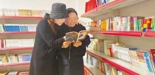 走进书屋 爱上阅读
