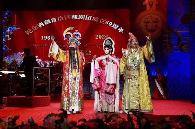 西藏自治区藏剧团成立60周年藏戏音乐会在拉萨举行