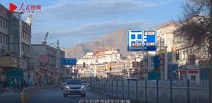 《你好,西藏!》第一集�U和�C�氛�(zhang) 河(he)�瘟稚�^(qu),位(wei)于西藏自治�^(qu)拉�_(sa)市城�P(guan)�^(qu)南(nan)端,居住(zhu)著�h族、回族、藏族等10多��民(min)族。