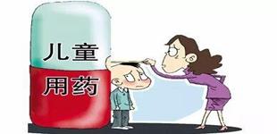人民�r�u�U更好保障��(er)童用(yong)�