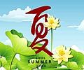 夏季�o�莫��觯ㄖ�(zhong)�t�B生) �M入(ru)夏季,�食(shi)作息都jia) 媛�悖染Jbu)加以�{整,很容易�p��(shang)��狻�p耗�液,影�健(jian)康。