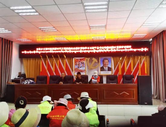 西藏:山南市乃東區開展系列志願服務活動