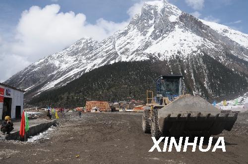 西藏墨脱公路开工 结束最后一个县不通公路的历史