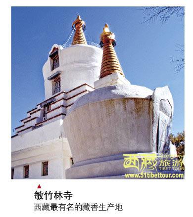 竹林寺/这是一条神秘的旅途……