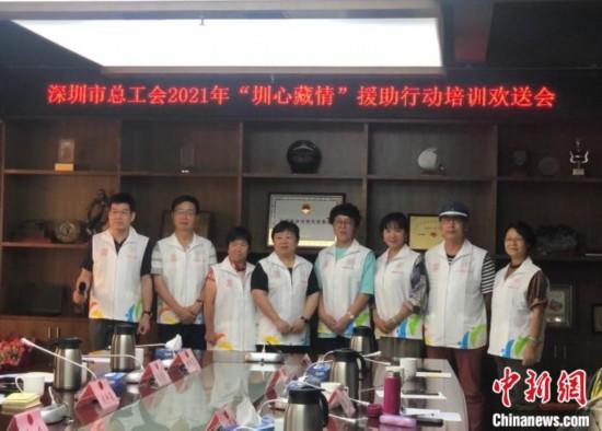 8名退休教师在深圳组成支教队前往西藏察隅支教